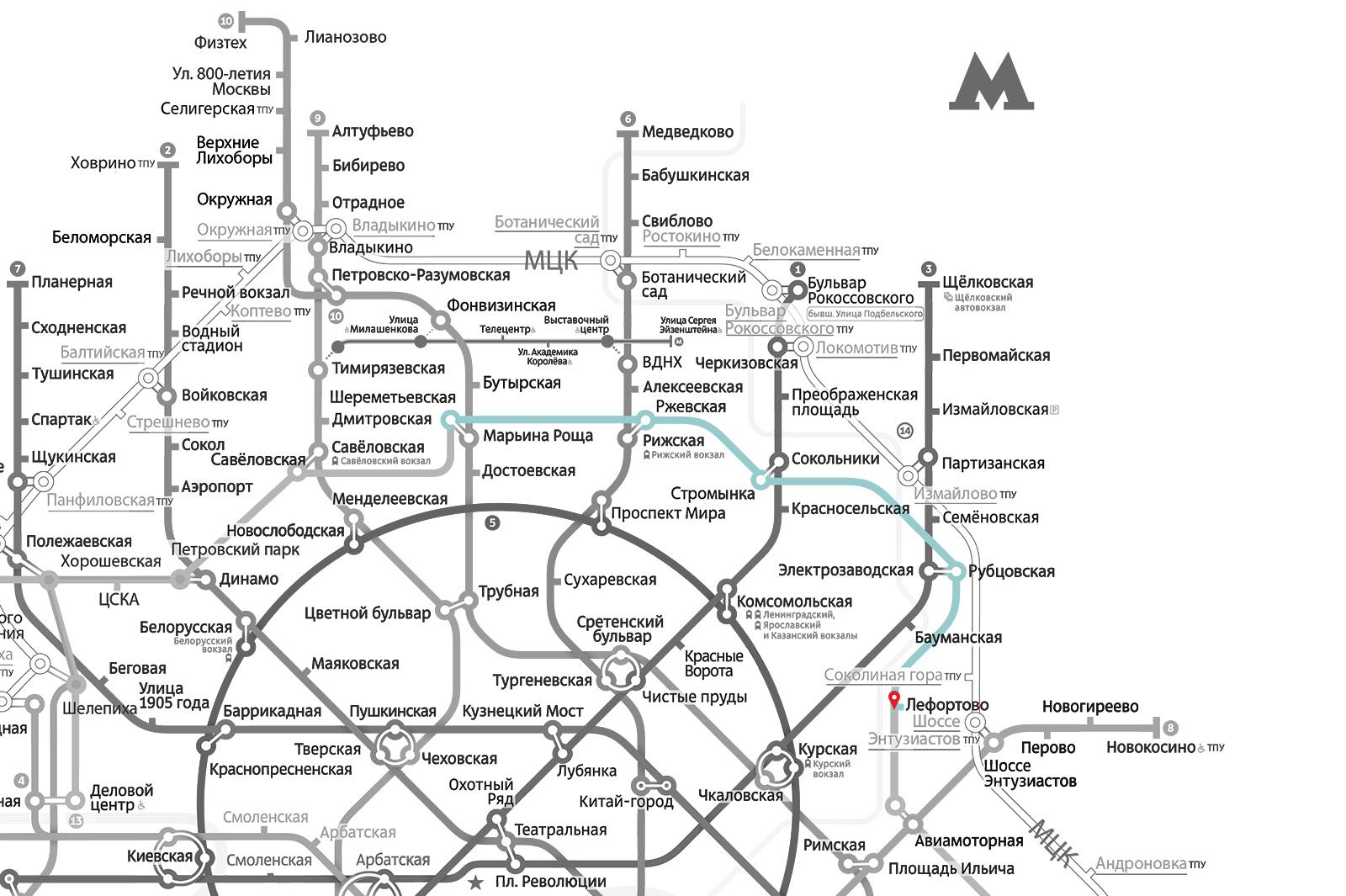 Где можно открыть больничный лист в Москве Восточное Бирюлёво
